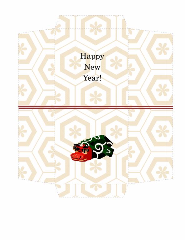 Money Envelope Traditional Lion Design