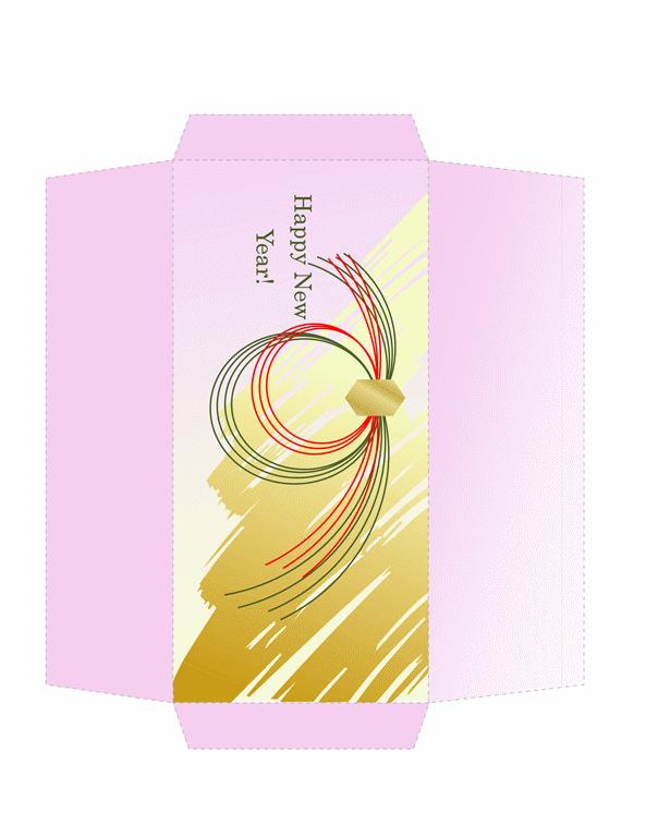Money Envelope (gold Traditional Design)