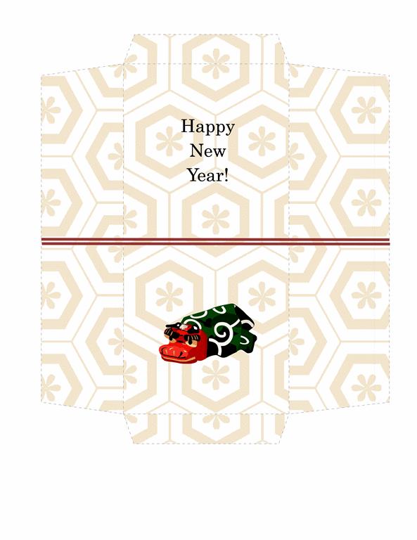 Money Envelope Simple Lion Design