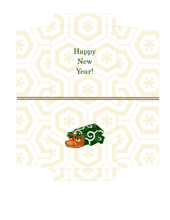 Envelope-template-word-2003- Money Envelope Simple Lion Design