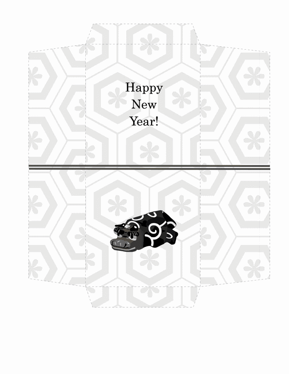 Envelope-template-word-2007- Money Envelope Simple Lion Design