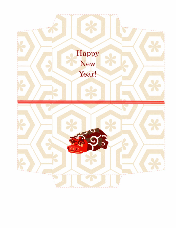 Envelope-template-word-2010- Money Envelope Simple Lion Design